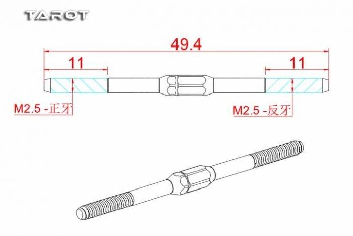 Linkage Rod Set