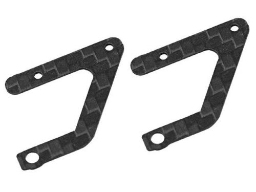 M2 Frame Rear Reinforcement Plate Set